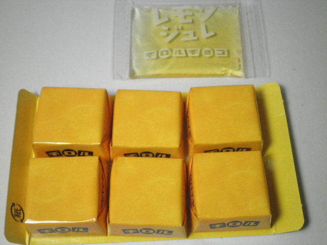 チロルチョコ パパイヤレモン02