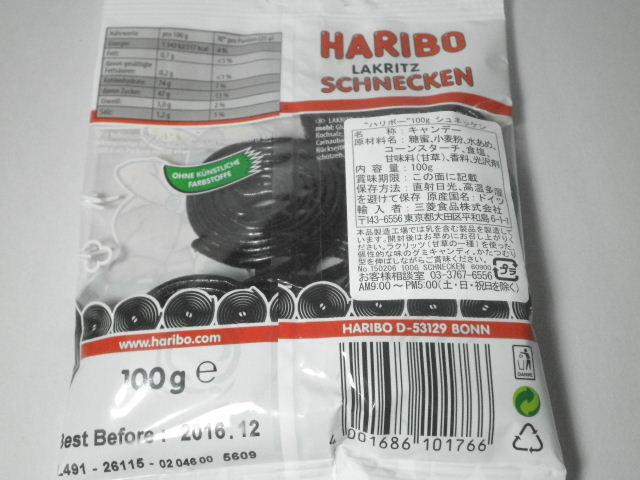 ハリボー シュネッケン05