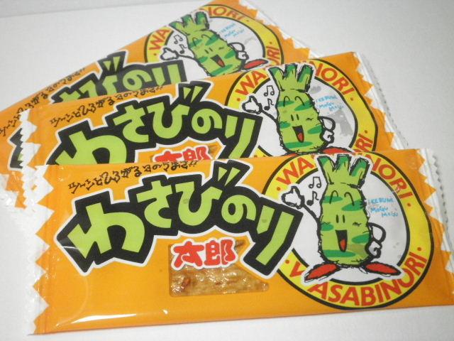 菓道の駄菓子:「わさびのり太郎」を食す!
