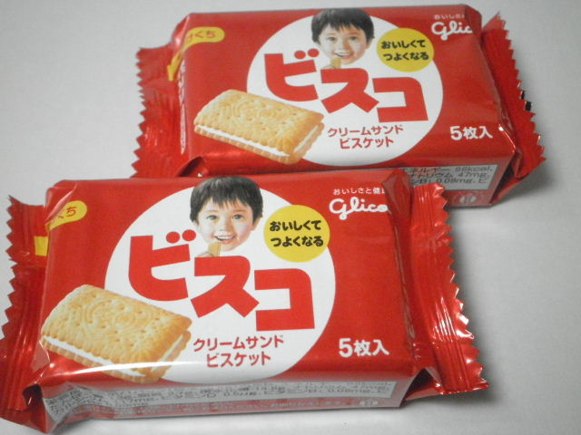 これもまた定番菓子! 今回のおやつ:グリコの「ビスコ」を食べる!