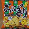ロングセラー菓子:マスヤの「おにぎりせんべい」を食す!