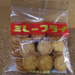 ローカル系お菓子:ワタヨシ製菓の「ミレーフライ」を食べる!