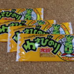 菓道の駄菓子:「わさびのり太郎」を食べたのでレビューしてみる!