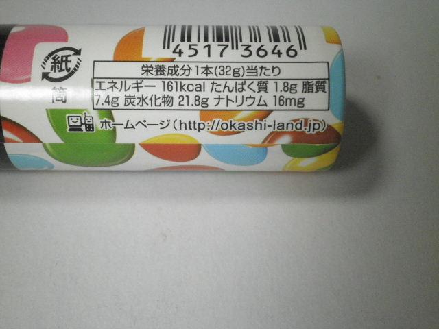 明治マーブルチョコレート06