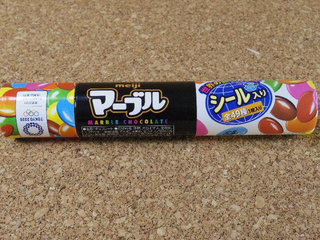 マーブルチョコレート02