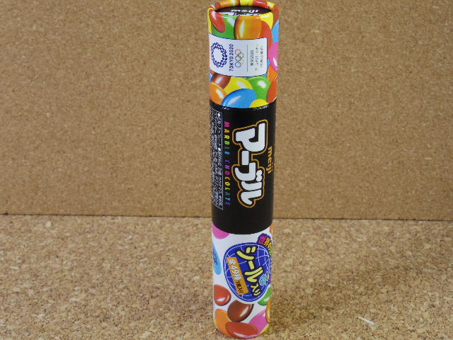 マーブルチョコレート01