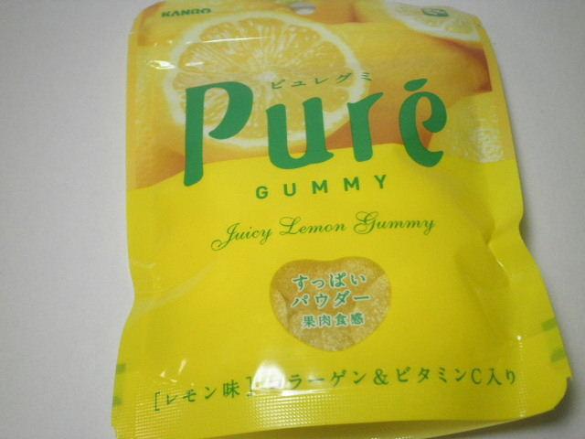 今回のおやつ:「カンロ ピュレグミ レモン味」を食べる!