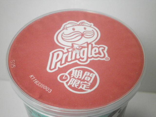 プリングルズナチョチーズ味02