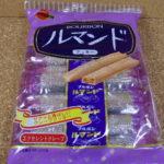 【ロングセラー菓子】今回のおやつ:「ブルボン ルマンド」を食す!