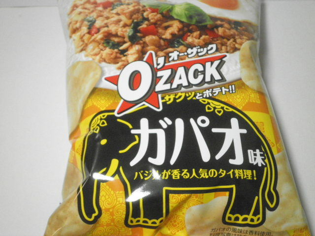 今回のおやつ:「オーザック ガパオ味」を食べる!