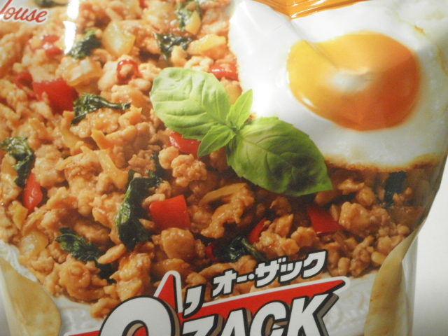 オーザックガパオ味02