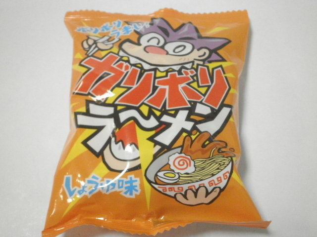 【駄菓子】今回のおやつ:やおきんの「ガリボリラーメン しょうゆ味」を食べる!