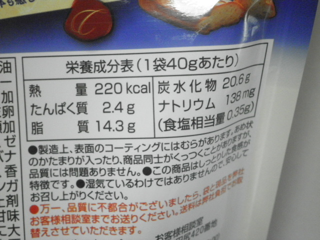 シトリエ ロイヤルミルクティー味07