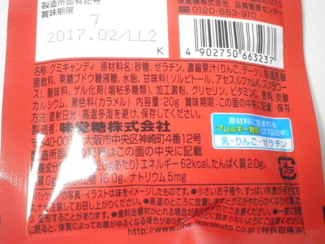 超シゲキックス 強烈コーラ05