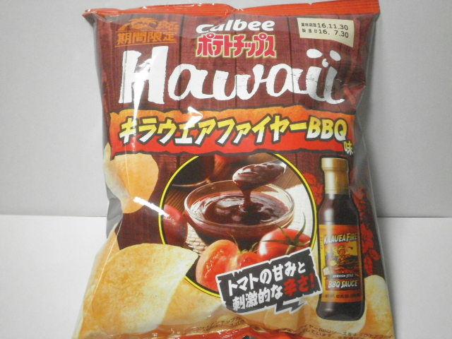 今回のおやつ:「カルビーポテトチップス キラウエアファイヤーBBQ味」を食べる!