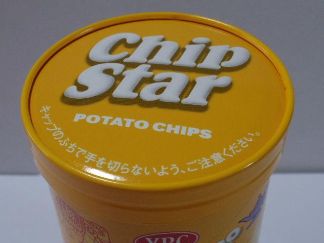 チップスター-バターチキンカレー味2