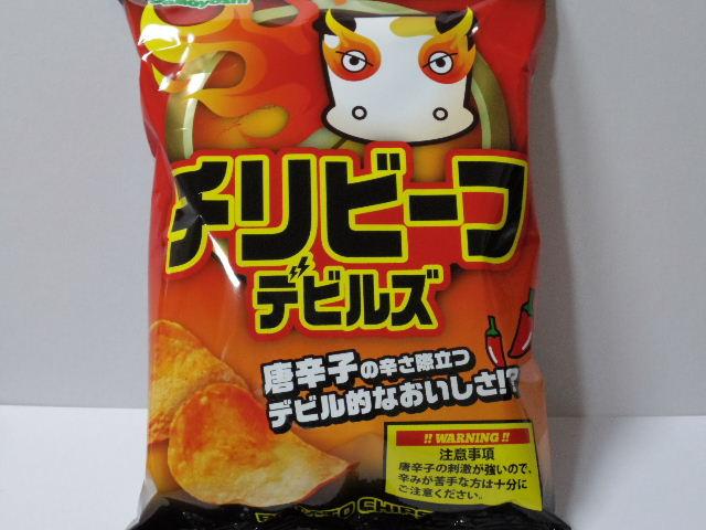 今回のおやつ:山芳製菓の「チリビーフ デビルズ」を食べる!