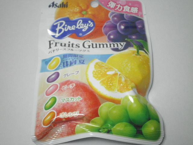 今回のおやつ:「バヤリース フルーツグミ」を食べる!
