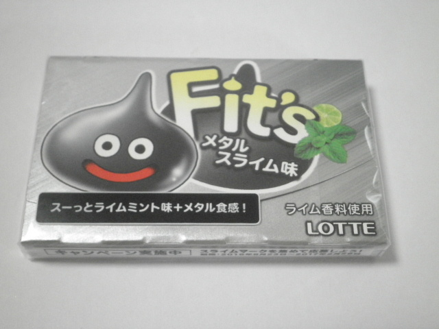 今回のおやつ:ロッテの「フィッツ メタルスライム味」を食べる!