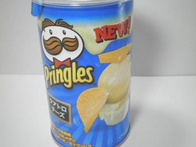 今回のおやつ:「プリングルズ クアトロチーズ味」を食べる!