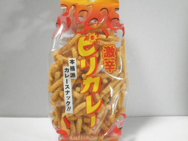 今回のおやつ:天狗製菓の「激辛ピリカレー」を食べる!