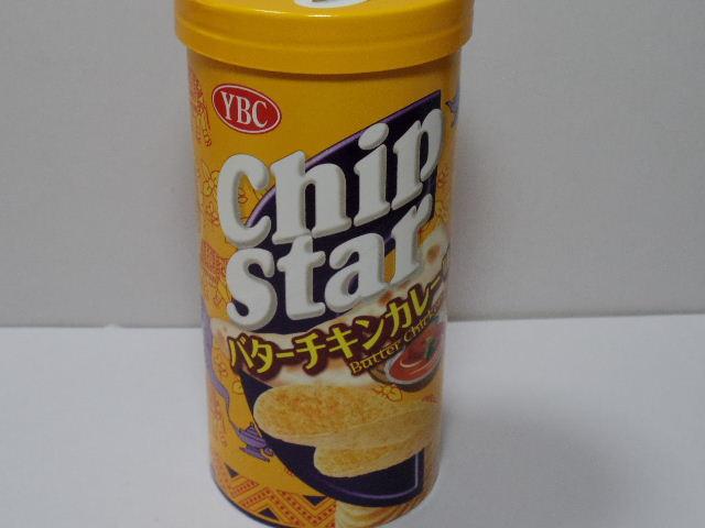 今回のおやつ:「チップスター バターチキンカレー味」を食べる!