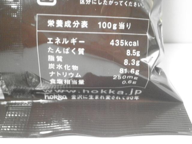 ホッカ北陸菓子まるる6