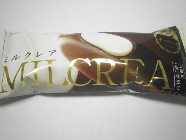 今回のおやつ:赤城乳業の「ミルクレア」を食べる!