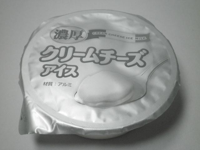 ロッテ濃厚クリームチーズアイス03