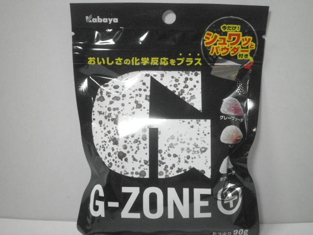 【グミ】:カバヤの「G-ZONE+」を食べる!