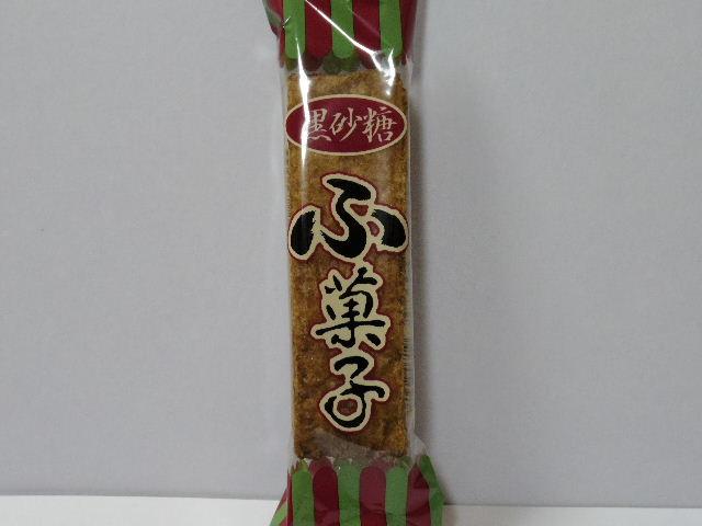値段もリーズナブルな駄菓子:「やおきん 黒砂糖 ふ菓子」を食べる!