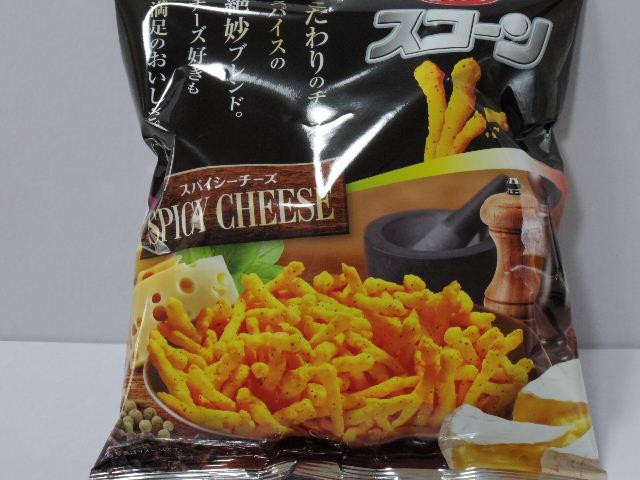 今回のおやつ:コイケヤの「スコーン スパイシーチーズ」を食べる!