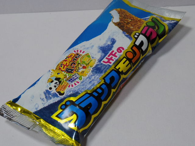 九州のロングセラーアイス:「竹下のブラックモンブラン」を食べる!