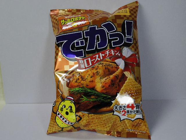 サッポロポテトバーベQあじ-でかっ-欧風ローストチキン味1