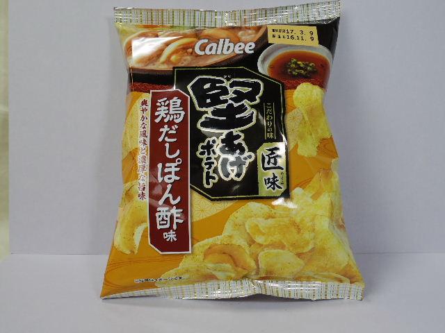 堅あげポテト-鶏だしぽん酢味1