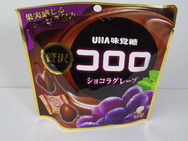 コロロ-ショコラグレープ1