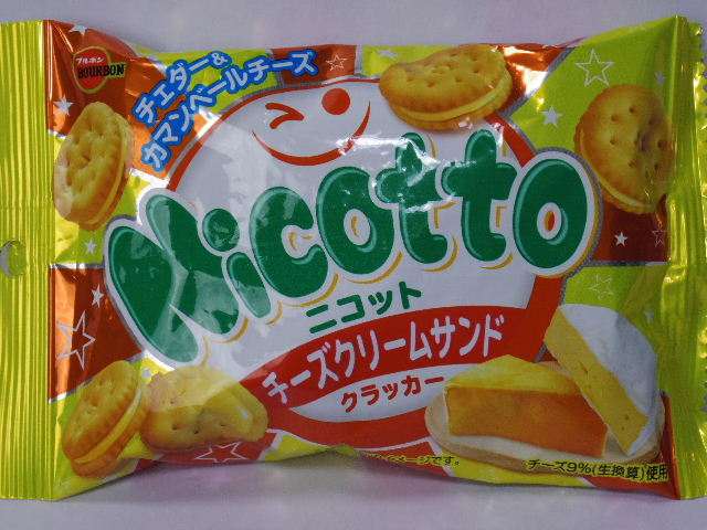 ニコット-チーズクリームクラッカー1