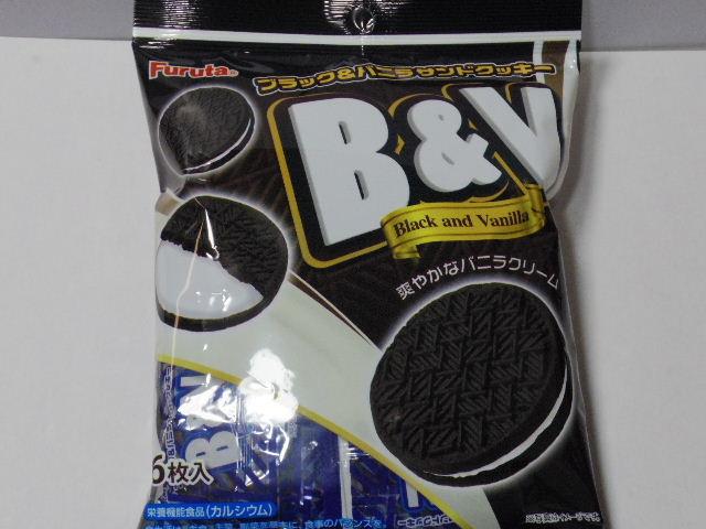 フルタ-ブラック&バニラサンドクッキー1