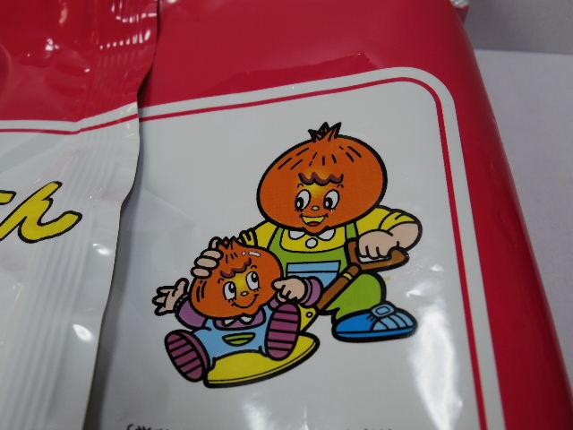 玉葱さん太郎8