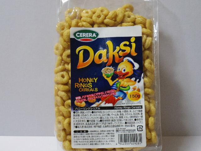 業務スーパーで見かけたお菓子:CERERA「Daksi honey rings cereals」を食べる!