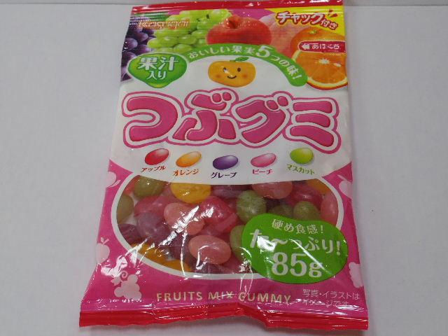 今回のおやつ:春日井製菓の「つぶグミ」を食べる!