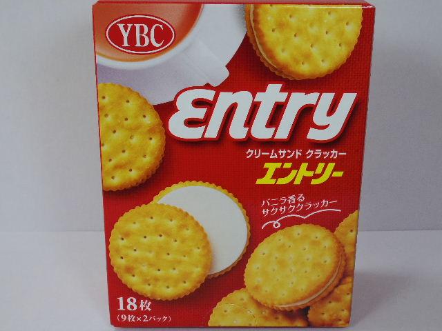 今回のおやつ:ヤマザキビスケットの「エントリー」を食べる!