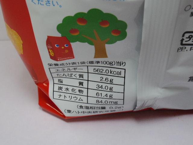 キャラメルコーン-信州りんご味6