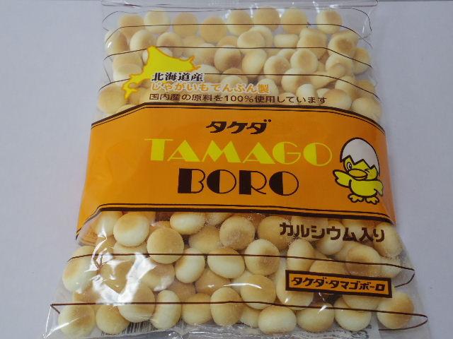 今回のおやつ:「タケダ タマゴボーロ」を食べる!