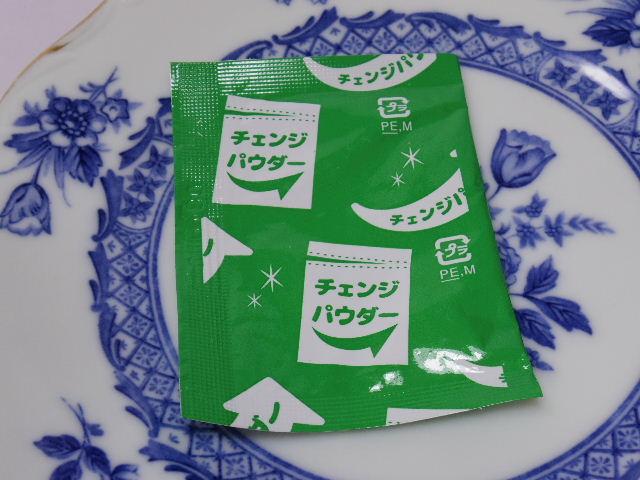 トリックポテト-グラタン味-フライドチキン味4