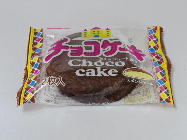ユーラクチョコケーキ1