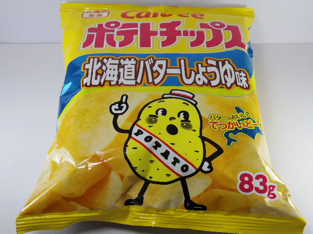 カルビーポテトチップス 北海道バターしょうゆ味1