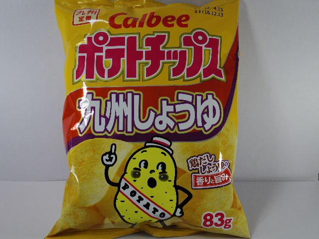 ポテトチップス九州しょうゆ1