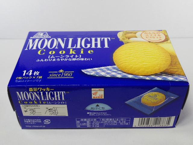 今回のおやつ:森永の「ムーンライト クッキー」を食べる!