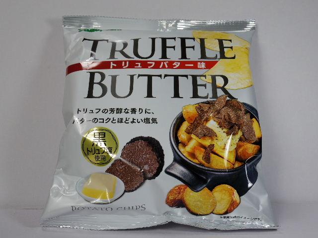 ヤマヨシ-ポテトチップス-トリュフバター味1